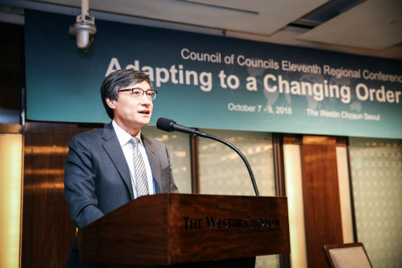 The Council of Councils Eleventh Regional Conference: Seoul