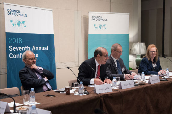 The Council of Councils Seventh Annual Conference: New York